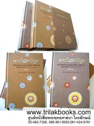 http://www.igetweb.com/www/triluk/catalog/p_438735.jpg