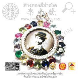 https://v1.igetweb.com/www/leenumhuad/catalog/e_1050698.jpg