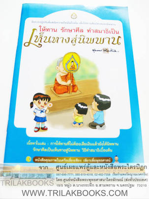 http://www.igetweb.com/www/triluk/catalog/p_1058165.jpg