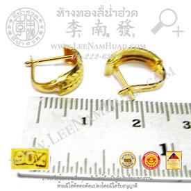 http://v1.igetweb.com/www/leenumhuad/catalog/e_1297457.jpg