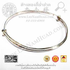 http://v1.igetweb.com/www/leenumhuad/catalog/e_932100.jpg