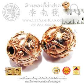 https://v1.igetweb.com/www/leenumhuad/catalog/p_1340899.jpg