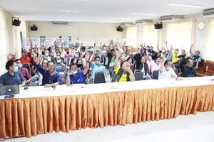 ประชุมประชาคมโรงไฟฟ้าน้ำพอง
