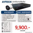 Promotion AVTECH 4CH