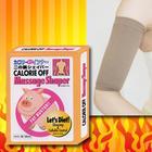 FAT Buster calories off Massage Shapaer แผ่นรัด ลดไขมัน ต้นแขน  กันซักที  เอ๊ะ..สาวนักกล้ามคนเดิมหายไปไหนแว้ววว...รีบสอยด่วนจ้า....สีเนื้อ