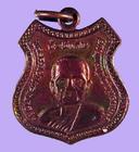 เหรียญพระครูเชฏฐคุณาจารย์ วัดเกาะแก้วโกสุม อ.โกสุมพิสัย จ.มหาสาคาม ปี๓๘