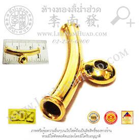 https://v1.igetweb.com/www/leenumhuad/catalog/p_1278243.jpg