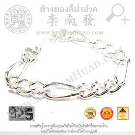 https://v1.igetweb.com/www/leenumhuad/catalog/e_1086780.jpg