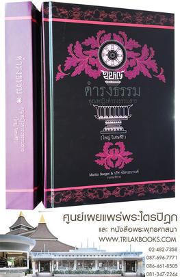 http://www.igetweb.com/www/triluk/catalog/p_1838481.jpg