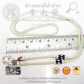 https://v1.igetweb.com/www/leenumhuad/catalog/e_944881.jpg