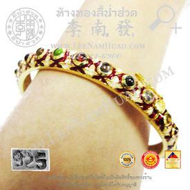 https://v1.igetweb.com/www/leenumhuad/catalog/e_1087888.jpg