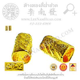 https://v1.igetweb.com/www/leenumhuad/catalog/e_1082888.jpg