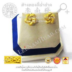 http://v1.igetweb.com/www/leenumhuad/catalog/e_1537120.jpg