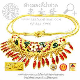 https://v1.igetweb.com/www/leenumhuad/catalog/p_1310555.jpg