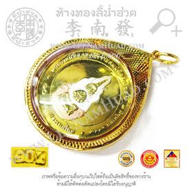 https://v1.igetweb.com/www/leenumhuad/catalog/e_1399580.jpg