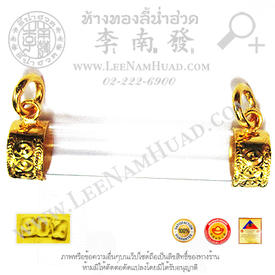 http://v1.igetweb.com/www/leenumhuad/catalog/e_1113013.jpg