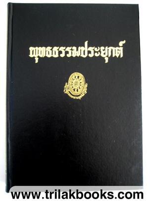 http://v1.igetweb.com/www/triluk/catalog/p_305543.jpg