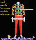 เสื้อผู้ชายสีสด เชิ้ตผู้ชายสีสด ชุดแหยม เสื้อแบบแหยม ชุดพี่คล้าว ชุดย้อนยุคผู้ชาย เสื้อสีสดผู้ชาย เชิ้ตสีสด(ไซส์ XXL:รอบอก 45)(TY) (ดูไซส์ส่วนอื่น คลิ๊กค่ะ)