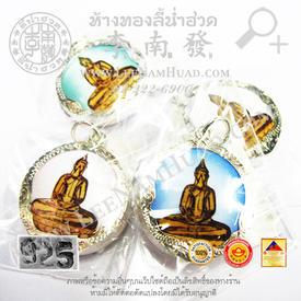 https://v1.igetweb.com/www/leenumhuad/catalog/e_1040504.jpg