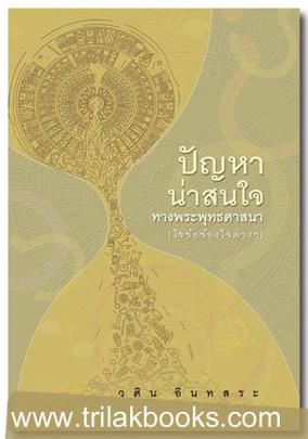 http://www.igetweb.com/www/triluk/catalog/e_230480.jpg