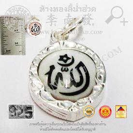 https://v1.igetweb.com/www/leenumhuad/catalog/e_874525.jpg