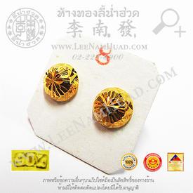 http://v1.igetweb.com/www/leenumhuad/catalog/p_1459234.jpg