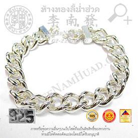 https://v1.igetweb.com/www/leenumhuad/catalog/p_1554563.jpg