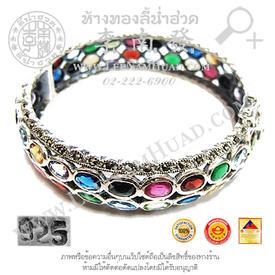 https://v1.igetweb.com/www/leenumhuad/catalog/e_1073416.jpg