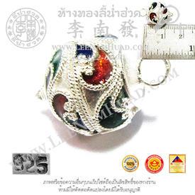 http://v1.igetweb.com/www/leenumhuad/catalog/p_1294341.jpg