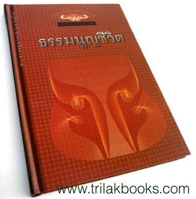 http://www.igetweb.com/www/triluk/catalog/p_287857.jpg