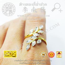 https://v1.igetweb.com/www/leenumhuad/catalog/e_1409159.jpg