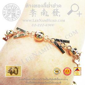 http://v1.igetweb.com/www/leenumhuad/catalog/e_1113375.jpg