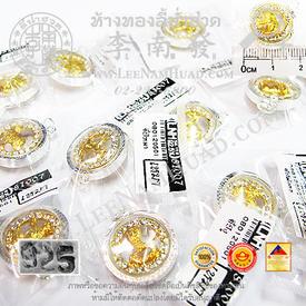 http://v1.igetweb.com/www/leenumhuad/catalog/e_986960.jpg