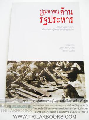 https://v1.igetweb.com/www/triluk/catalog/p_1060528.jpg