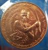 เหรียญประสบการณ์ล่าสุด เหรียญพล.ต.ต.ขุนพันธรักษ์ราชเดช รุ่นมือปราบสิบทิศ  ปี 2550