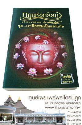 http://v1.igetweb.com/www/triluk/catalog/p_1242725.jpg