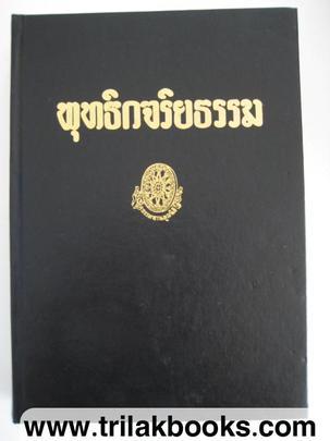 http://v1.igetweb.com/www/triluk/catalog/p_305550.jpg