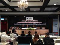 บริษัท เอ็ดดูเคชั่นแนลเทคโนโลยี (เอ็ด-เทค) จำกัด เข้าร่วมการประชุมใหญ่สามัญประจำปี 2560