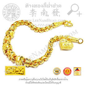 http://www.igetweb.com/www/leenumhuad/catalog/e_1084821.jpg