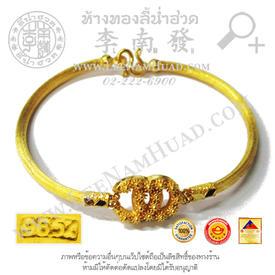 https://v1.igetweb.com/www/leenumhuad/catalog/e_1483445.jpg