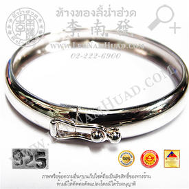 http://www.igetweb.com/www/leenumhuad/catalog/p_1026276.jpg