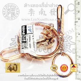 https://v1.igetweb.com/www/leenumhuad/catalog/e_859972.jpg