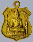 เหรียญพระพุทธไตรยรัตนนายก วัดพนัญเชิงกรุงเก่า ปี๓๙