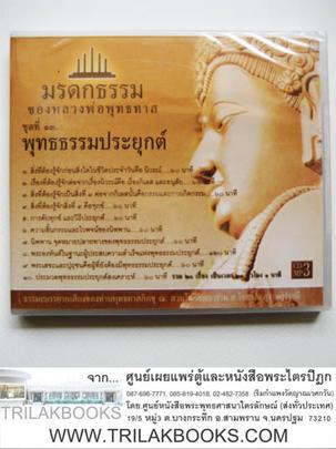 http://www.igetweb.com/www/triluk/catalog/p_1036701.jpg