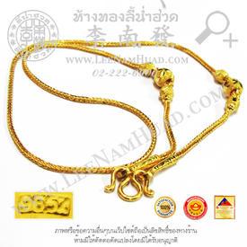 https://v1.igetweb.com/www/leenumhuad/catalog/e_1253141.jpg