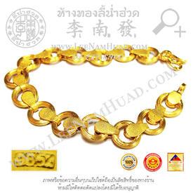 https://v1.igetweb.com/www/leenumhuad/catalog/p_1390736.jpg