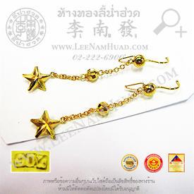 https://v1.igetweb.com/www/leenumhuad/catalog/p_1456673.jpg