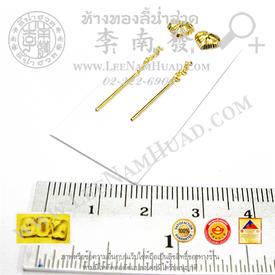 http://v1.igetweb.com/www/leenumhuad/catalog/e_1135017.jpg