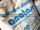 Titanium Dioxide (Cosmetic Grade)