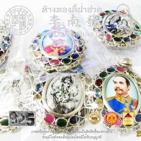 https://v1.igetweb.com/www/leenumhuad/catalog/e_1374382.jpg
